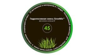 Смесь для гидропосева GrowMix 45