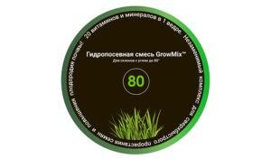 Смесь для гидропосева GrowMix 80